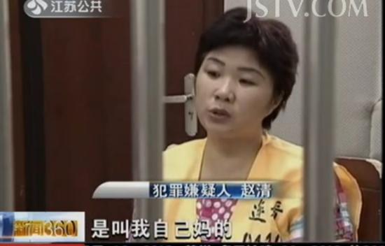 """视频:女童因不叫继母""""妈妈""""被按进水塘淹死"""