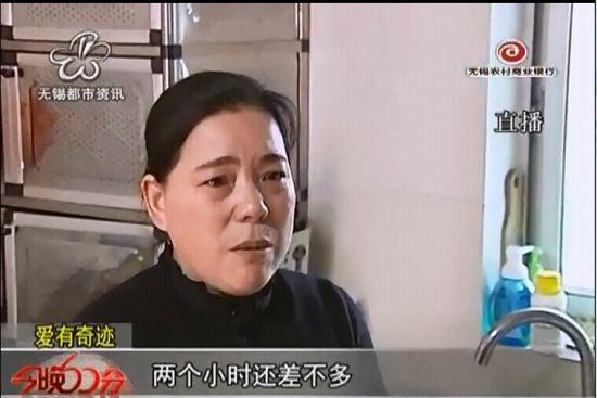 视频:儿子车祸成植物人 母爱召唤能否现奇迹