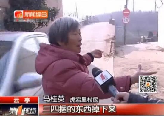 视频:面包车掉下货物 三老太坐等失主
