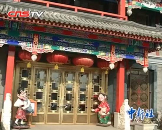 视频:刘老根会馆关张 员工称政策不好不开了
