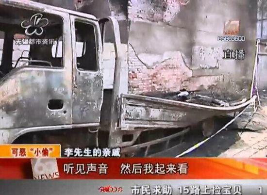 视频:男子凌晨盗窃放火 监控还原放火过程