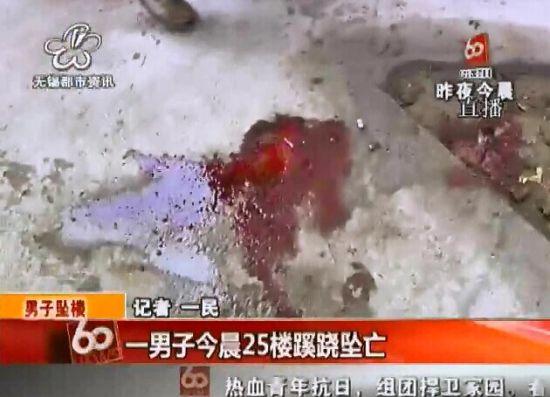 视频:昨日清晨锡城一男子25楼蹊跷坠亡