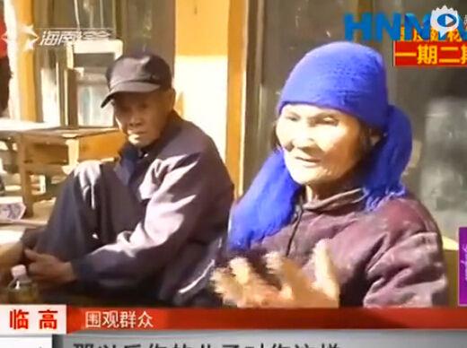 视频:七旬夫妇寒冬被赶出门露宿 7子女无人管