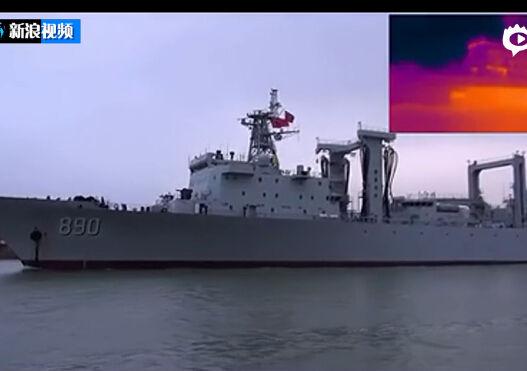 视频:中国海军访英舰队遭专业红外摄影机拍摄