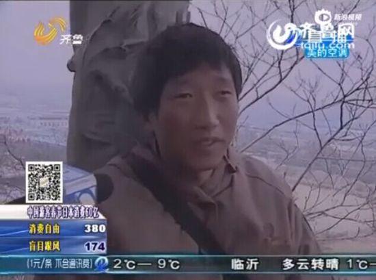 视频:男子为省房租住山洞 月入3000全寄回家