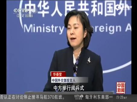 视频:中方举行抗战胜利阅兵不是秀肌肉